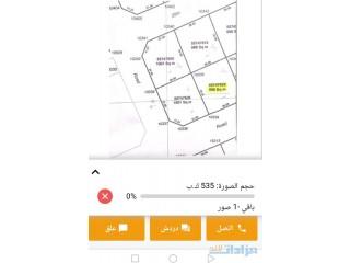 ثلاث أراضي بسعر رخيص منطقة دخان
