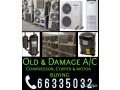 old-damage-ac-buying-small-0