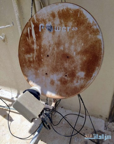 satellite-dish-receiver-saleing-available-big-2