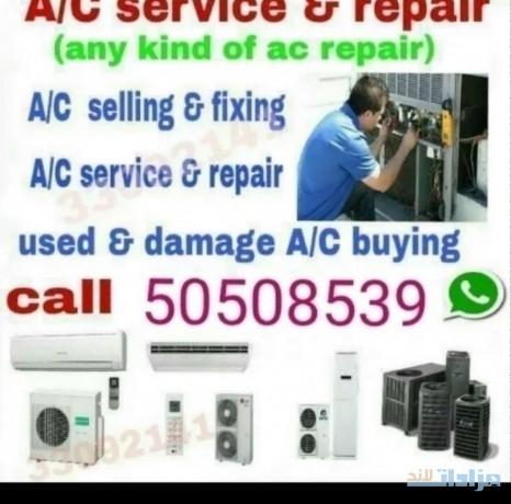 ac-service-24-hours-big-0