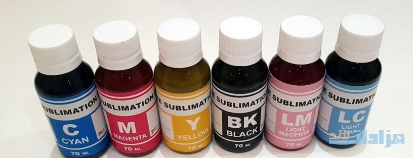 sublimation-inks-for-heat-press-printing-hbr-sblymyshn-tbaaa-hrary-big-0