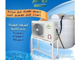 مبردات خزانات مياه