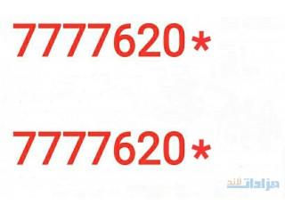 رقمين فودافون مميزين جدآ للبيع السعر للرقمين لسرعة السفر
