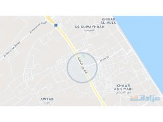 ارض سكني تجاري للاستثمار في صحار - سلطنة عمان