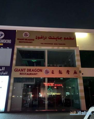 restaurant-for-sale-in-al-nasser-big-0