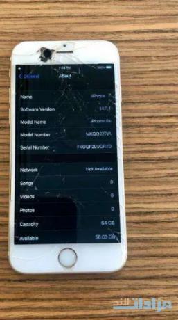 iphone-6s-gold-big-4