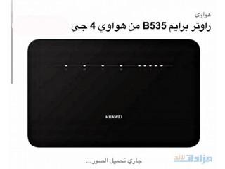جهاز راوتر هواوي B353