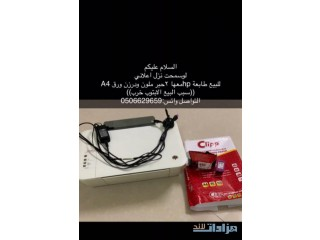 السلام عليكم للبيع طابعه تصوير مستعمله