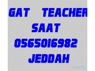 » GAT teacher jeddah 0565016982 جده