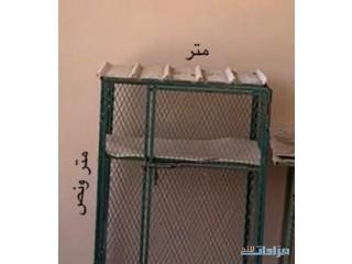 » صندقة متر في متر في متر ونص ارتفاع الرياض