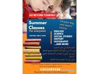 الخبرة اللبنانية في تعليم اللغة الانجليزية