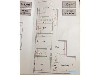شقة تحت الإنشاء 4 غرف في حي الواحة لايفوتك السعر