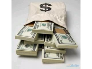 سداد القروض واعادة التمويل بنسبة 2٪. الاتصال بنا للحصول على مزيد من التفاصيل.