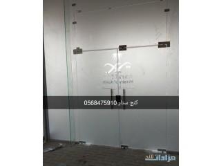 تركيب زجاج سكريت جيزان المنطقه الجنوبيه وضواحيها 0568475910