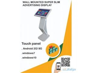 شاشات عرض تفاعلية باللمس للإستخدامات المتعددة