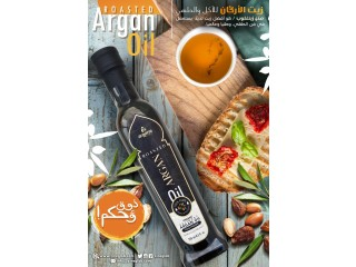 Best Moroccan culinary Argan Oil Production Zinglob Company