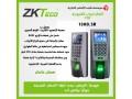 aghz-thkm-f-alaboab-akss-kntrol-kfl-bab-yaaml-balbsm-oalkart-oarkm-alsr-small-0