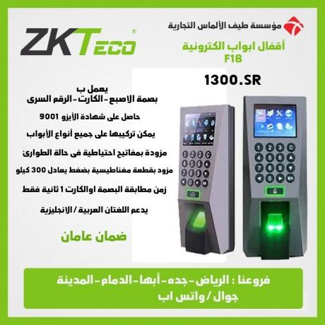 aghz-thkm-f-alaboab-akss-kntrol-kfl-bab-yaaml-balbsm-oalkart-oarkm-alsr-big-0