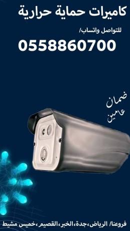 kamyrat-kyas-alkhrar-big-1