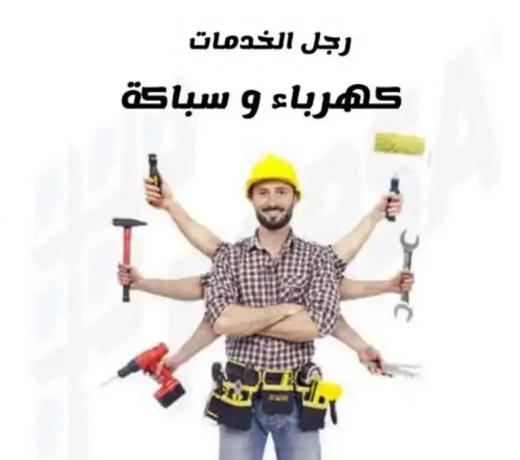 llsbakh-oalkhrbaaa-big-0