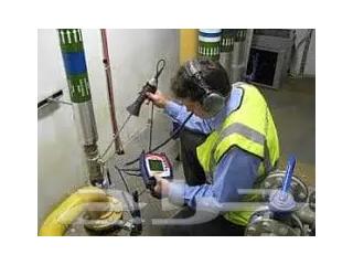شركة كشف تسربات كشف تسربات المياه تقارير ارتفاع الفاتورة