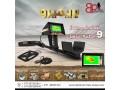 aghz-kshf-althhb-fy-alsaaody-by-ar-dytktorz-dby-small-3