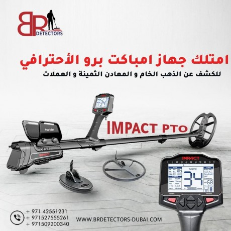 aghz-kshf-althhb-fy-alsaaody-ambakt-bro-impact-pro-big-1