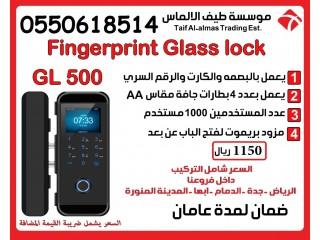 اكسس كنترول للابواب الزجاجية GL-500