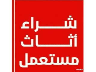 شراء مكيفات مستعمله شمال الرياض 0557286685