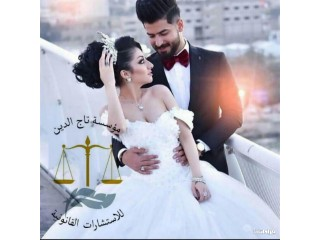 المستشار عمرو زيدان تاج الدين