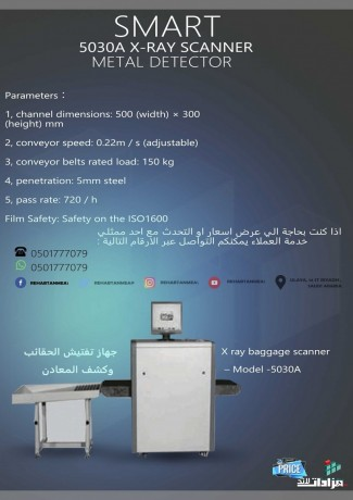 mktshf-alhkaeb-big-1