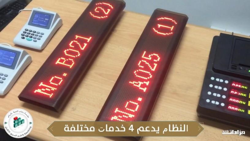 ajhz-sfof-antthar-alaamla-0552375225-big-1