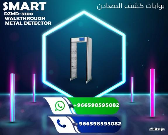 boabat-kshf-almaaadn-big-0