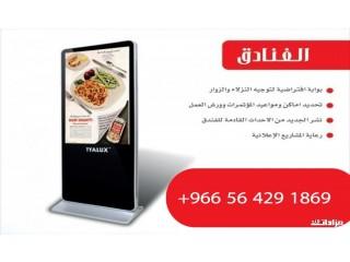 شاشات اعلانية دعائية عادية وتاتش بارخص الاسعار
