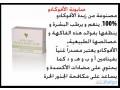 almjmoaa-alshry-lltkhls-mn-hb-alshbab-maa-shrk-foryfr-alhl-alamthl-small-1