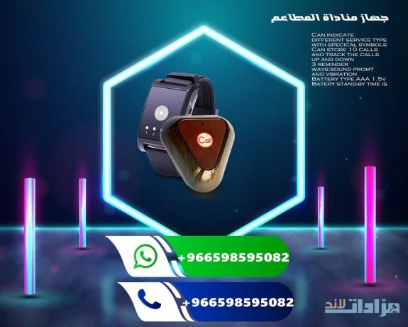 ajhzh-almnadah-big-1