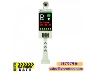 نظام مواقف السيارات الاتوماتيك بالتذكرة و لوحة السيارة | برافو تكو | ٠٥٤٧٧٠٧٥١٦