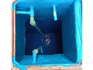 شركة عزل فوم اسطح و خزانات [***] تغليف مواسير من حرارة الشمس تعمل علي برودة المياة اصلاح مشاكل تسريبات مياه بالضمان