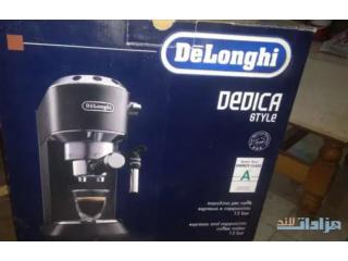 مكينة قهوة ديلونجي ديدكا مستعمل