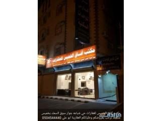 » للبيع ارض مخطط 691 تجارية شارع 40م بخميس مشيط