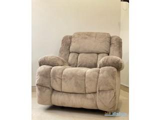 كرسي استراخاء فخم جديد