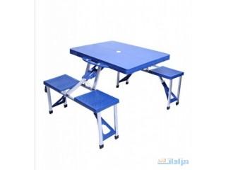 طاولة وكراسي قابلة للطي للرحلات